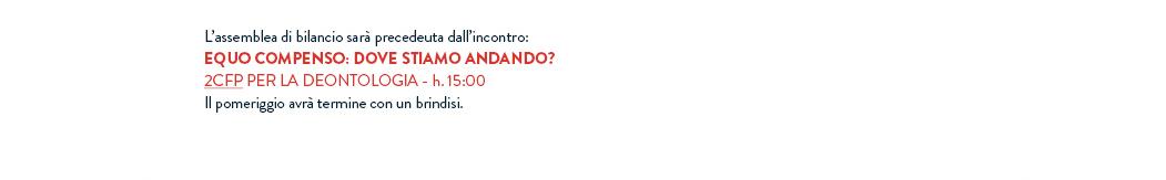 EQUO COMPENSO: DOVE STIAMO ANDANDO?